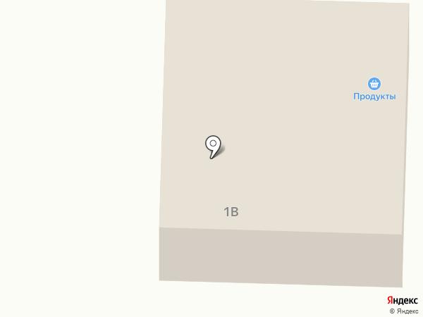 GD Cafe на карте Нижнего Тагила