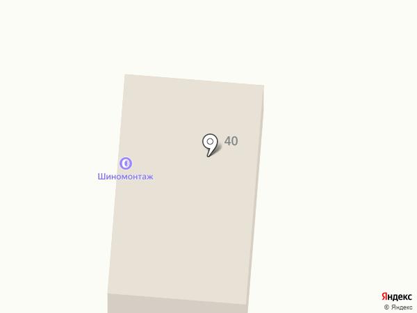 Шиномонтажная мастерская на карте Нижнего Тагила