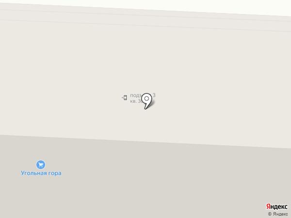 ПКФ ПромРегион на карте Ревды