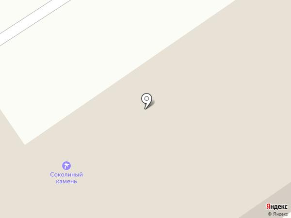 Life Gym на карте Первоуральска