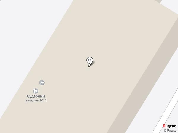 Детский дом №7 на карте Нижнего Тагила