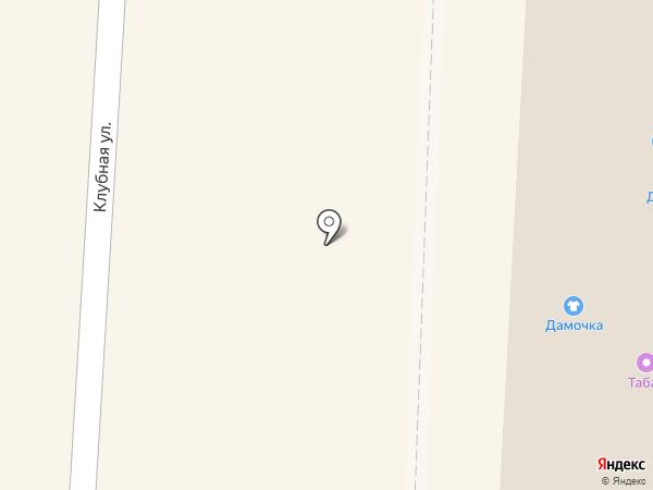 Банкомат, СКБ-банк, ПАО на карте Ревды