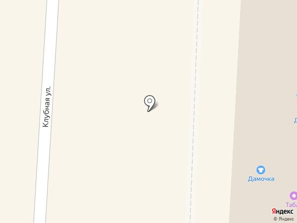 Табачная лавка на карте Ревды