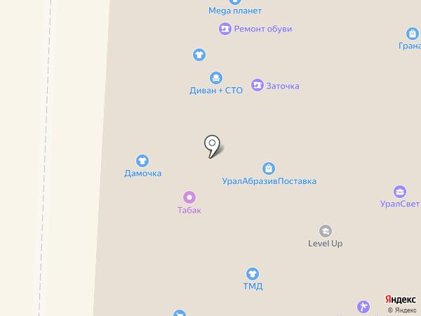 Лада на карте Ревды