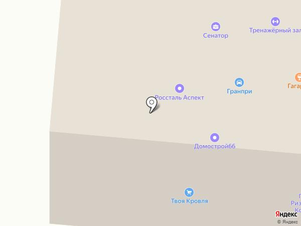 ЭТАЛОН на карте Первоуральска