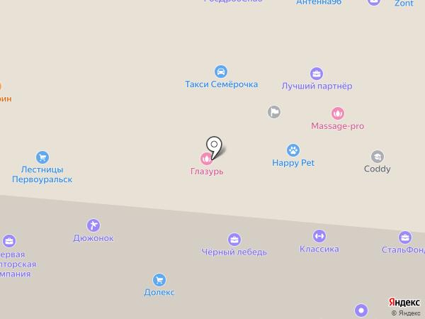 Офис-Гид на карте Первоуральска