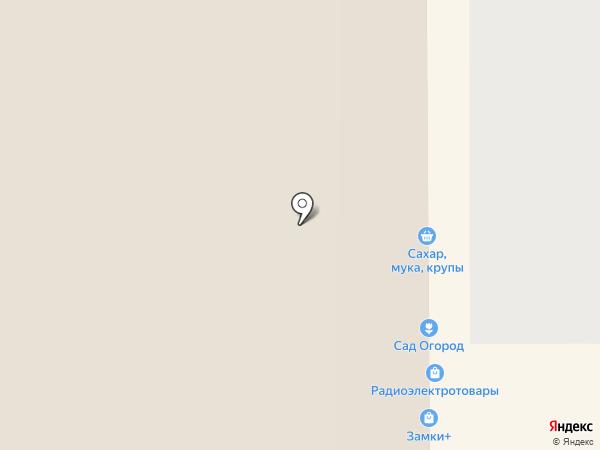 Торговая компания на карте Нижнего Тагила