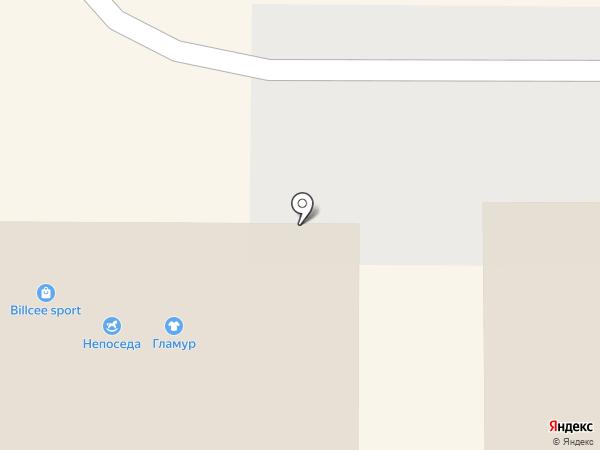 Магазин головных уборов и кожгалантереи на карте Нижнего Тагила