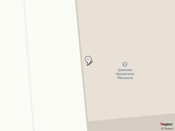 Храм во имя Архистратига Божия Михаила на карте Ревды