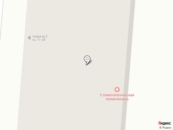 Стоматологическая поликлиника №3 на карте Нижнего Тагила