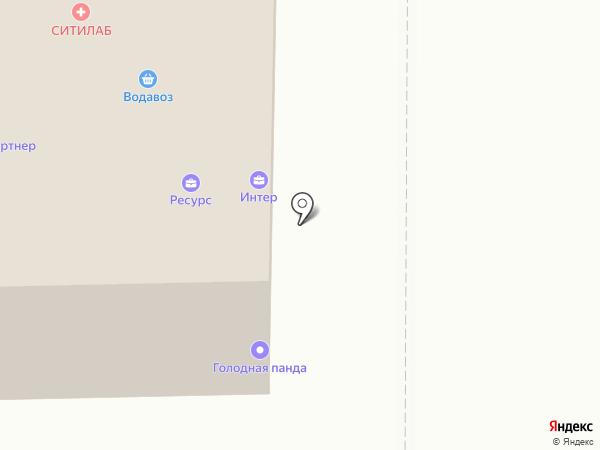 Нуга Бест на карте Нижнего Тагила
