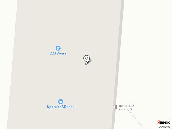 Хозяйственный магазин на карте Нижнего Тагила