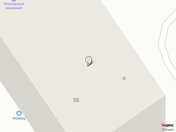 Рыбак на карте Нижнего Тагила