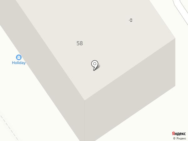 Магазин разливного пива на карте Нижнего Тагила