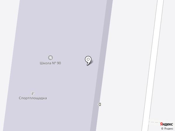 Средняя общеобразовательная школа №90 на карте Нижнего Тагила
