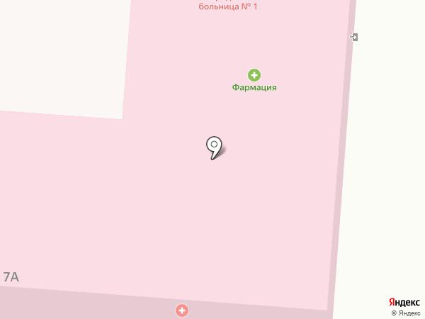 Поликлиника №1 на карте Первоуральска