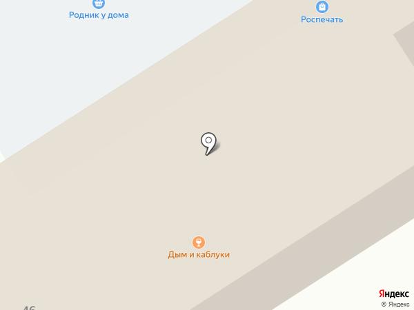 Кедровая бочка на карте Нижнего Тагила