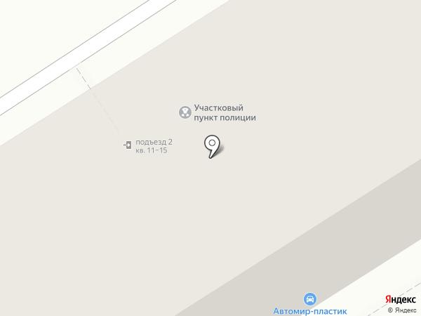 Управление на карте Нижнего Тагила