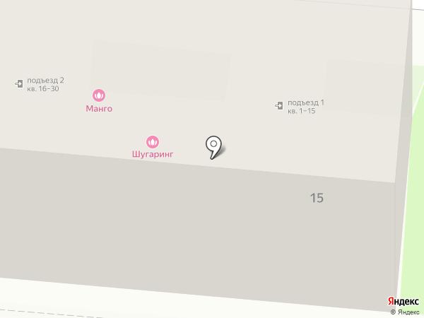 ChinaTea на карте Первоуральска