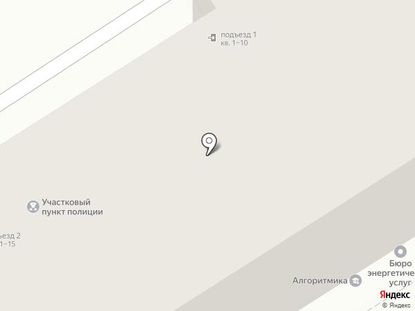 Бюро энергетических услуг на карте Нижнего Тагила