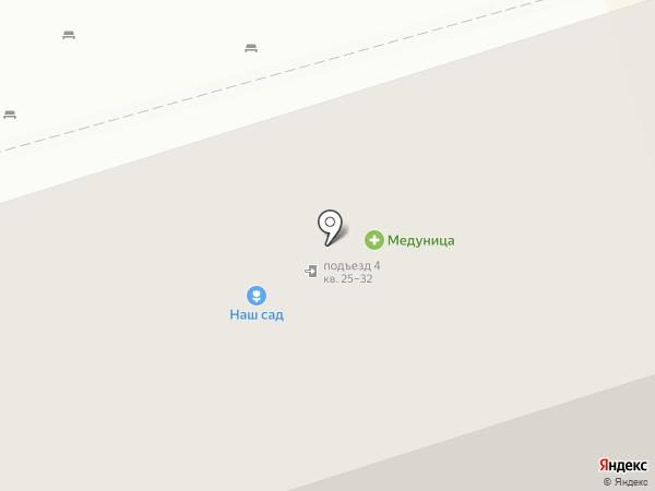 Золотое пенсне на карте Нижнего Тагила