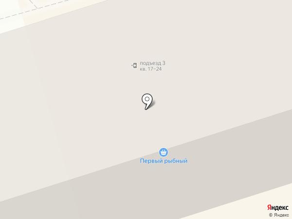 Натали на карте Нижнего Тагила