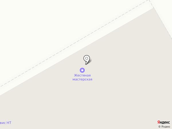 Жестяная мастерская на карте Нижнего Тагила