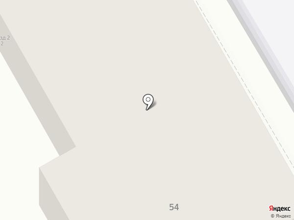 Жестяная мастерская на Вогульской на карте Нижнего Тагила