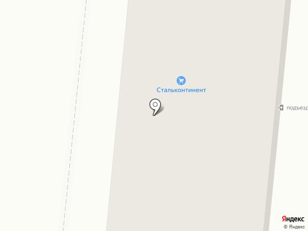 СтальКонтинент на карте Первоуральска