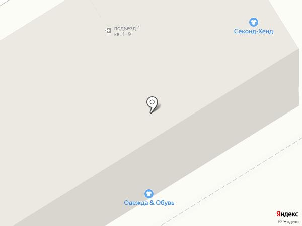 SweetMama на карте Нижнего Тагила