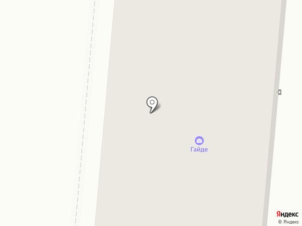 Неодент на карте Первоуральска