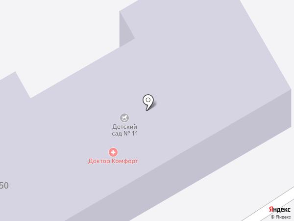 Детский сад №11 на карте Нижнего Тагила