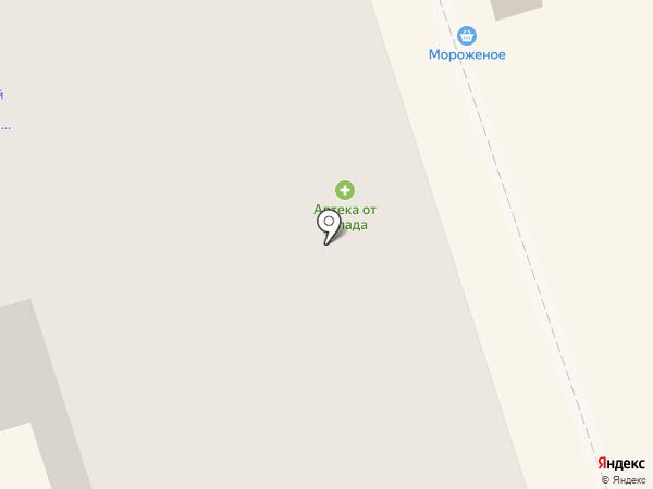 Банкомат, АКБ Росбанк на карте Нижнего Тагила
