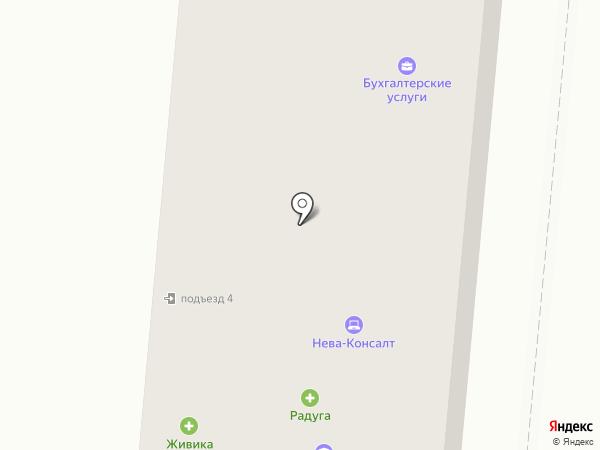 СКБ-банк, ПАО на карте Первоуральска