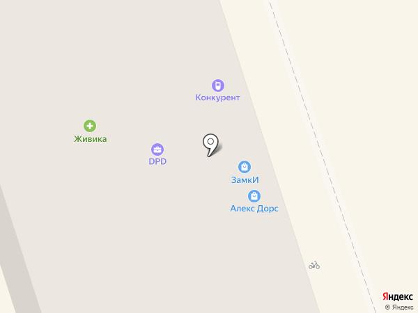 Эксперт-Тагил на карте Нижнего Тагила