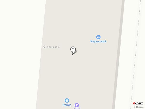 ТеремокЗОО на карте Первоуральска