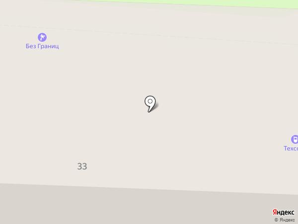 Маруся на карте Первоуральска