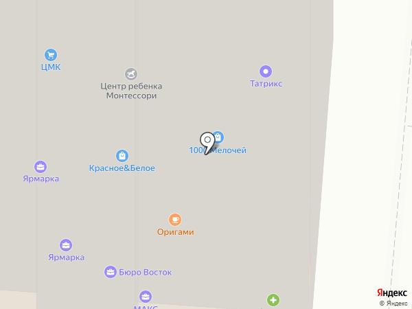 БЛИНЫЧЪ на карте Первоуральска