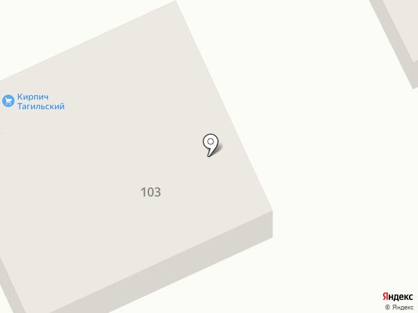 Магазин крепежа на карте Нижнего Тагила