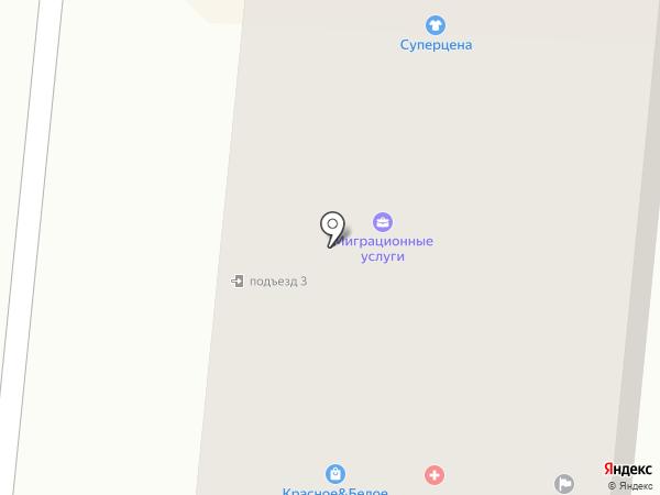 Ариант на карте Первоуральска