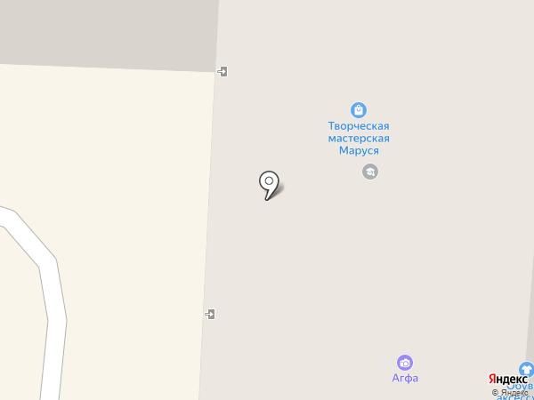 Agfa на карте Первоуральска