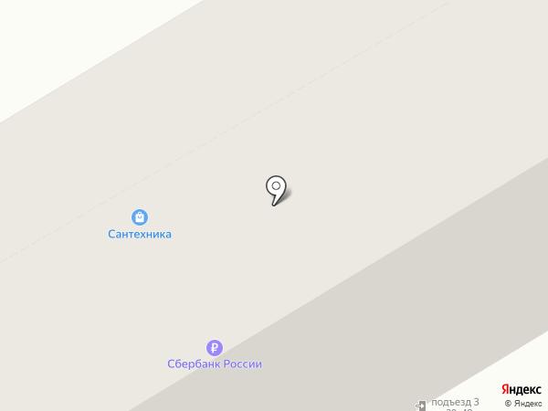 Птица на карте Нижнего Тагила