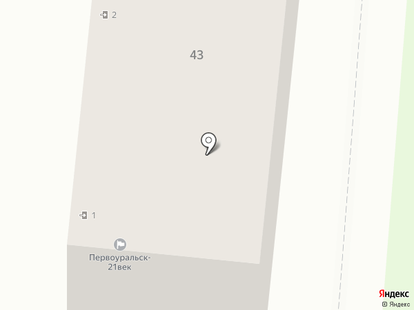 Apple Service на карте Первоуральска