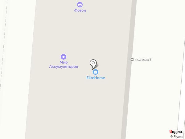 Элит хом на карте Первоуральска
