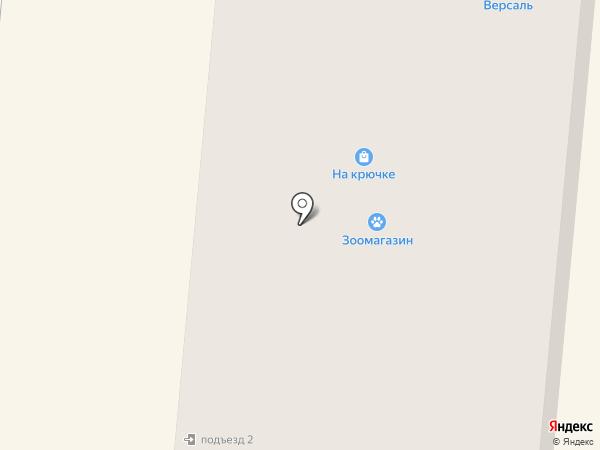 Авто-Плюс на карте Первоуральска