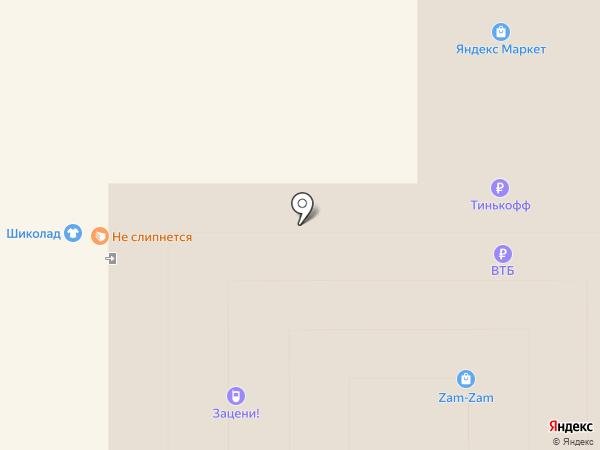 Familia на карте Нижнего Тагила