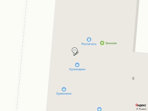 КардиналЪ на карте Первоуральска