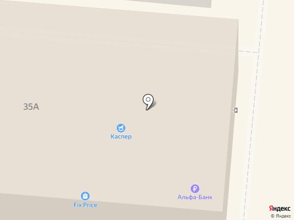 ДНС на карте Первоуральска