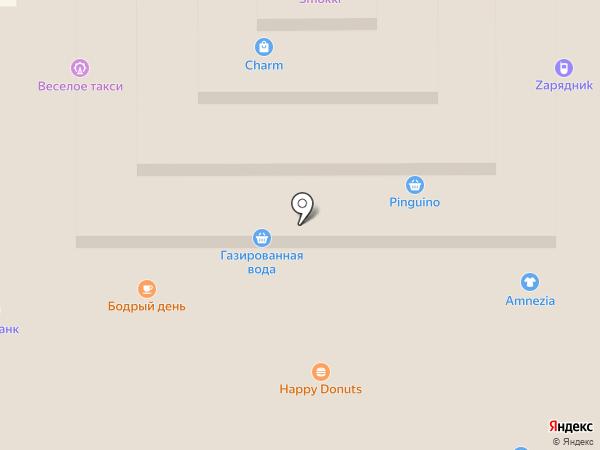 Вау! Десерт на карте Нижнего Тагила
