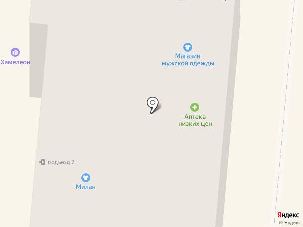 Магазин мужской одежды на карте Первоуральска